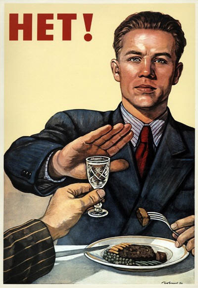 Soviet era abstinence poster (1954). Pic via https://pointsadhsblog.wordpress.com/2011/11/14/just-say-nyet/